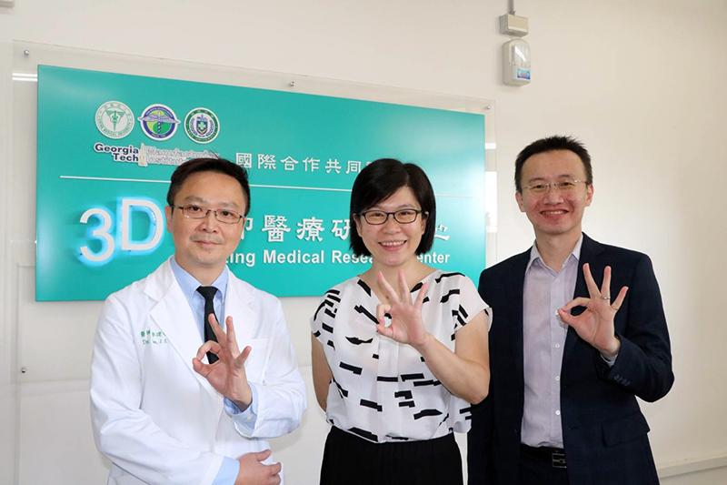 「中亞聯大3D列印研究中心」團隊擁有多項專利技術