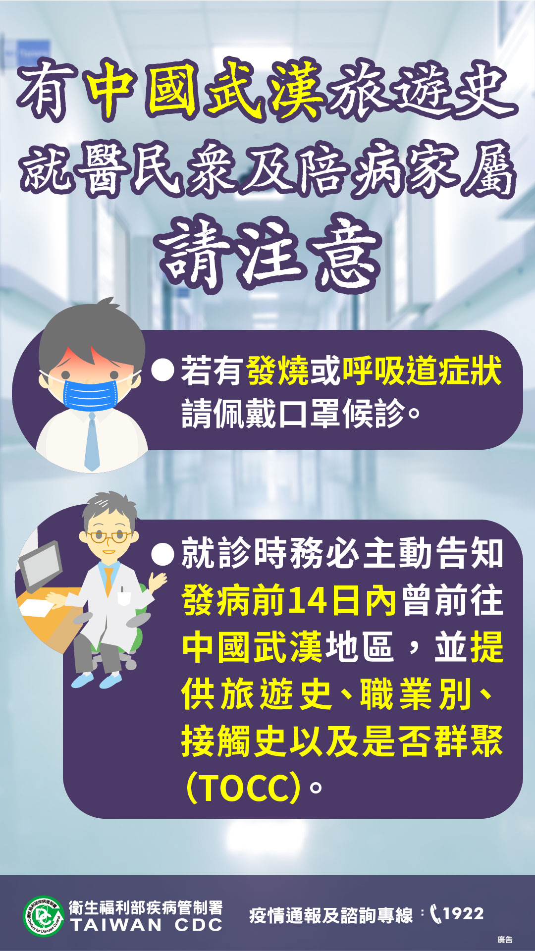 中國武漢旅遊史