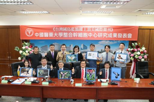 中國醫藥大學整合幹細胞中心跨領域科學團隊發表研究成果