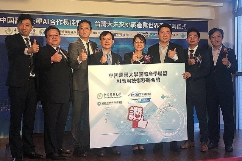 中國醫藥大學藉由科技部GLORIA計畫,攜手合作共同推動「尖端生技醫療國際產學聯盟」。中國附醫與長佳智能醫療AI公司合作成功導入推出AI門診,24日舉辦AI應用技術移轉記者會。