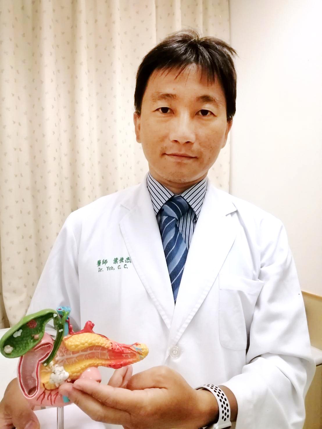 一般外科葉俊杰醫師介紹胰頭減壓及胰管繞道的手術方式
