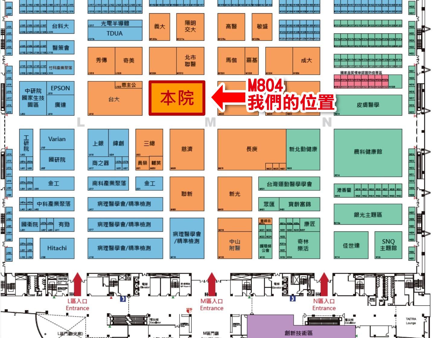 中國醫藥大學附設醫院 2020台灣醫療科技展場位置