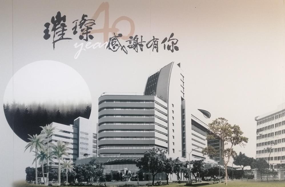 中國醫藥大學附設醫院歡慶40週年!時光迴廊文史館璀璨登場
