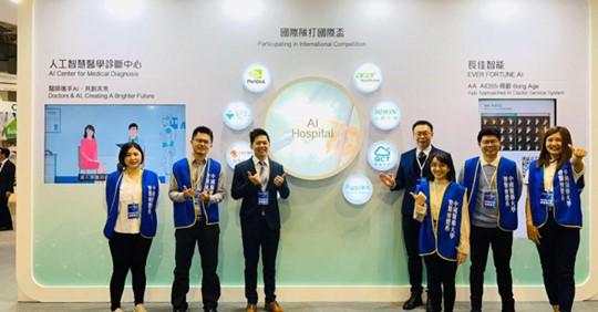 中國附醫人工智慧醫學診斷中心及長佳智能參展人員合照。