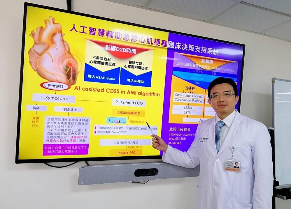 人工智慧醫學診斷中心 許凱程主任|AI搶救心肌梗塞 中國附醫人工智慧落地急診