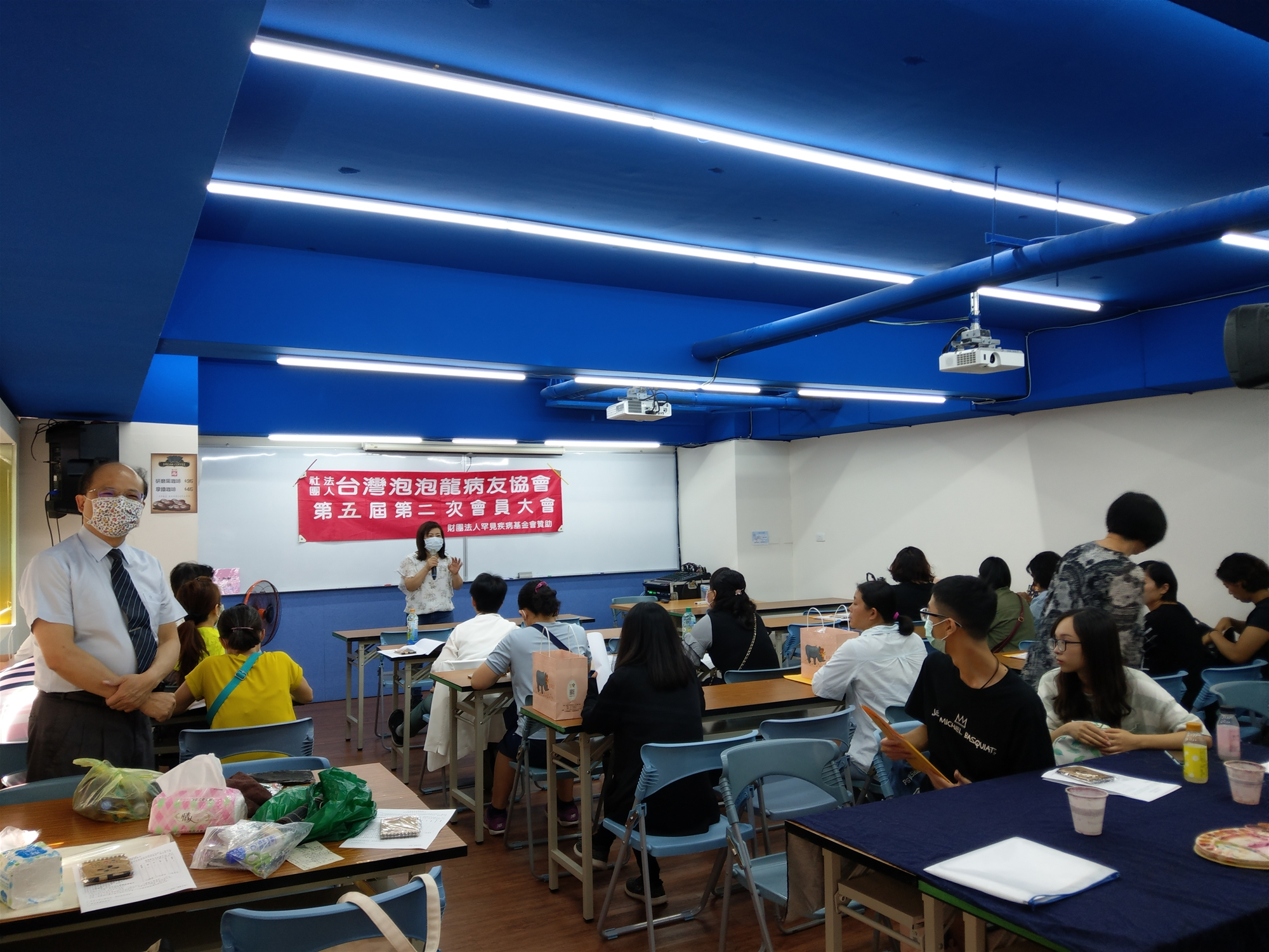 2020年7月12日社團法人台灣泡泡龍病友協會第五屆第二次會員大會