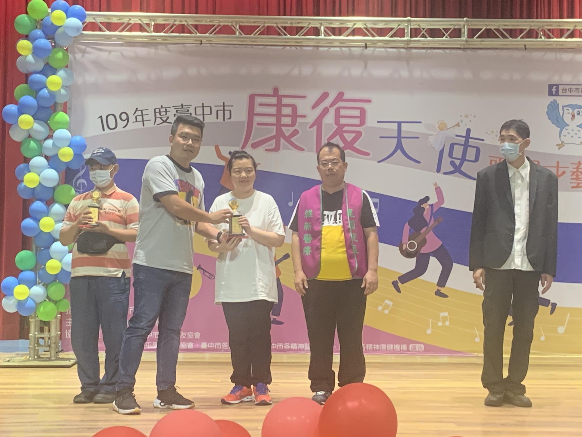 參加台中市衛生局舉辦『109年康復天使歌唱才藝比賽』,榮獲「優勝」佳績2