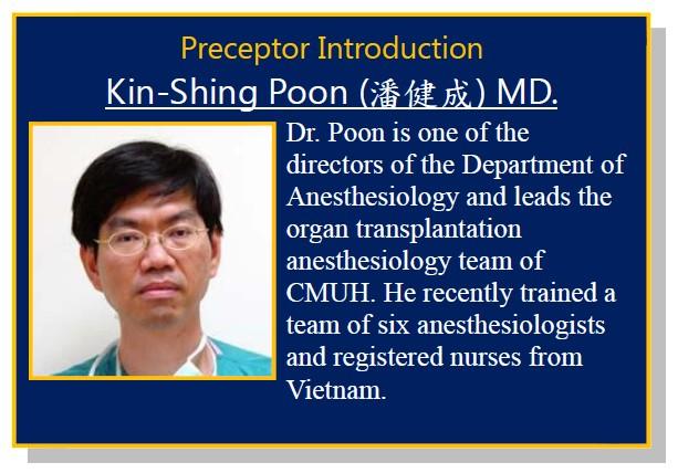 Kin-Shing Poon