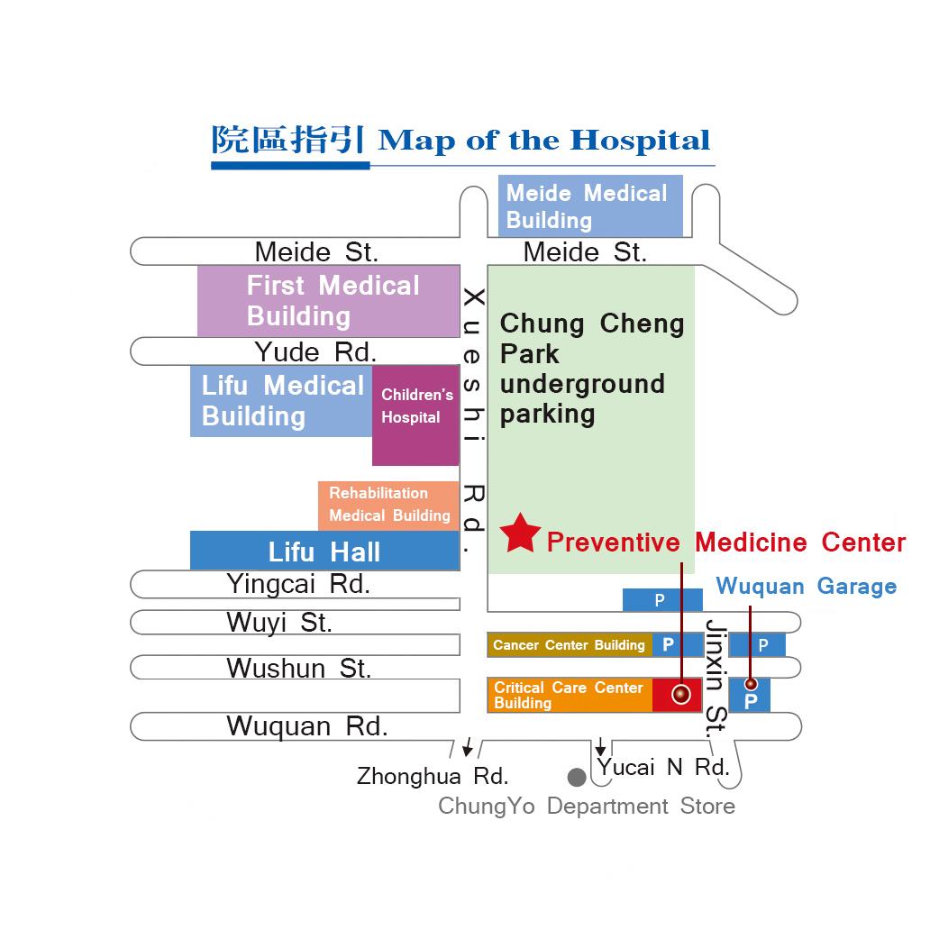 中國醫藥大學附設醫院 院區指引配置圖
