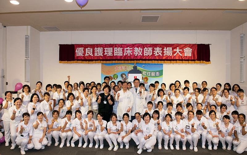 教師節前夕 中國附醫表揚108年優良護理臨床教師 73人獲獎
