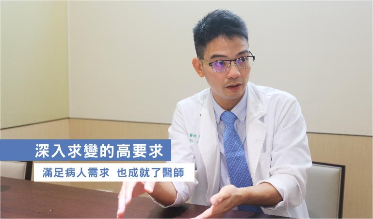 張伸吉醫師擅長大腸直腸癌整合治療、腹膜腫瘤專科治療、細胞免疫治療與痔瘡微創手術