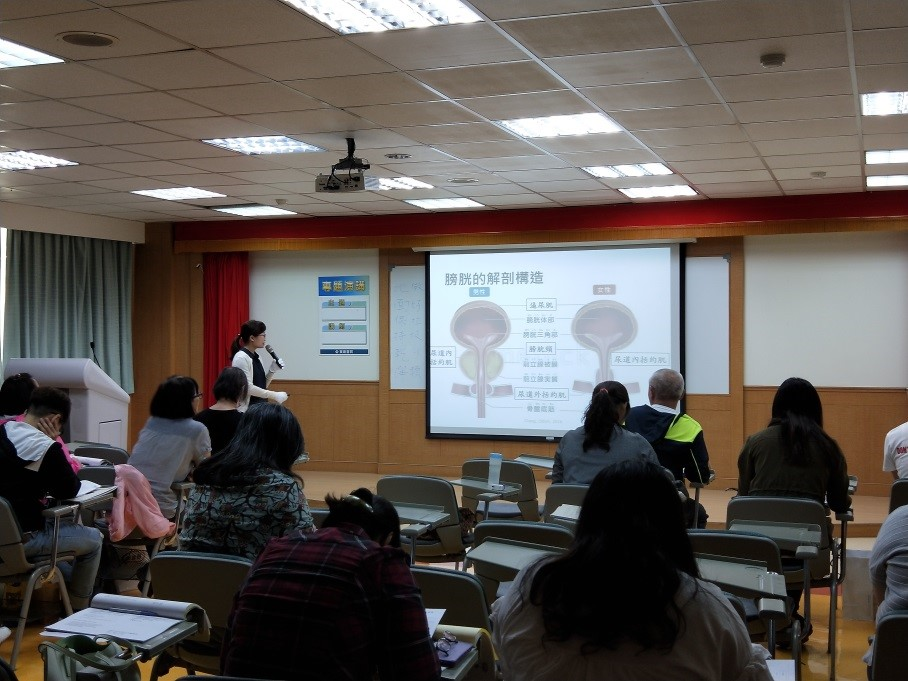 "Dr. Yin-Jen Chang was invited to the Taiwan Urinary Incontinence Prevention Association to address the new trends and prospects of incontinence care ""Prevention and treatment of excretion disorders in the elderly - Chinese medicine perspective"""