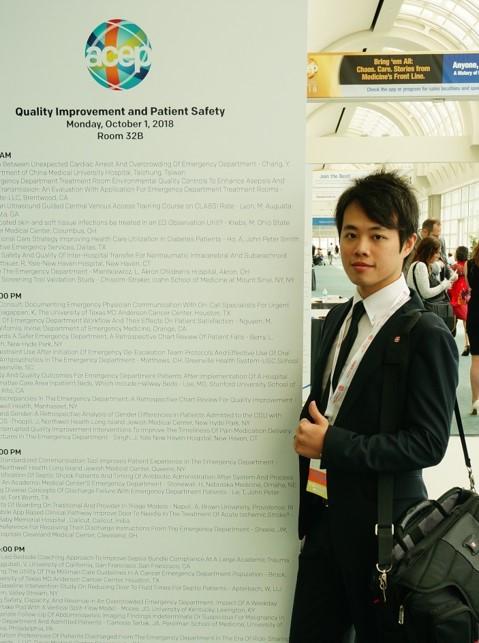 急症暨外傷中心急診部-張裕鑫醫師
