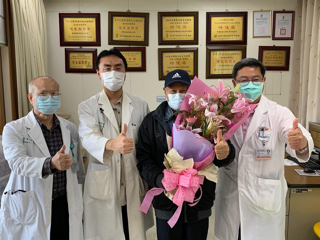 感冒張冠李戴 小細胞肺癌治癒1