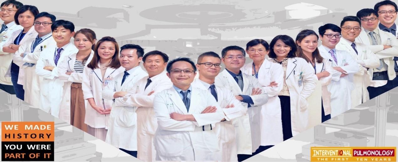 本院在涂智彥主任的帶領下進入支氣管介入性醫療,目前規模為國內數一數二,已累積上千例的經驗。