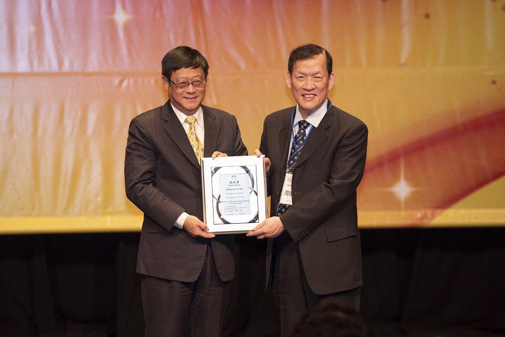 本院建構綠色健康智慧醫院榮獲第1屆國家企業環保獎 銀級獎