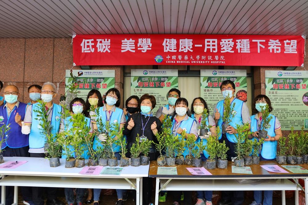 植樹節公益活動 喚醒對生態綠林的珍惜