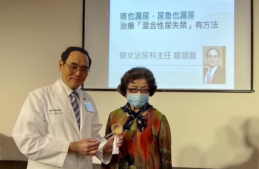 咳漏尿尿急也漏尿!手術加肉毒桿菌素注射改善「混合性尿失禁」