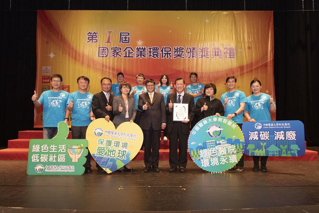 環保署署長張子敬(前排中間)與本院團隊合照(攝影╱游家鈞)