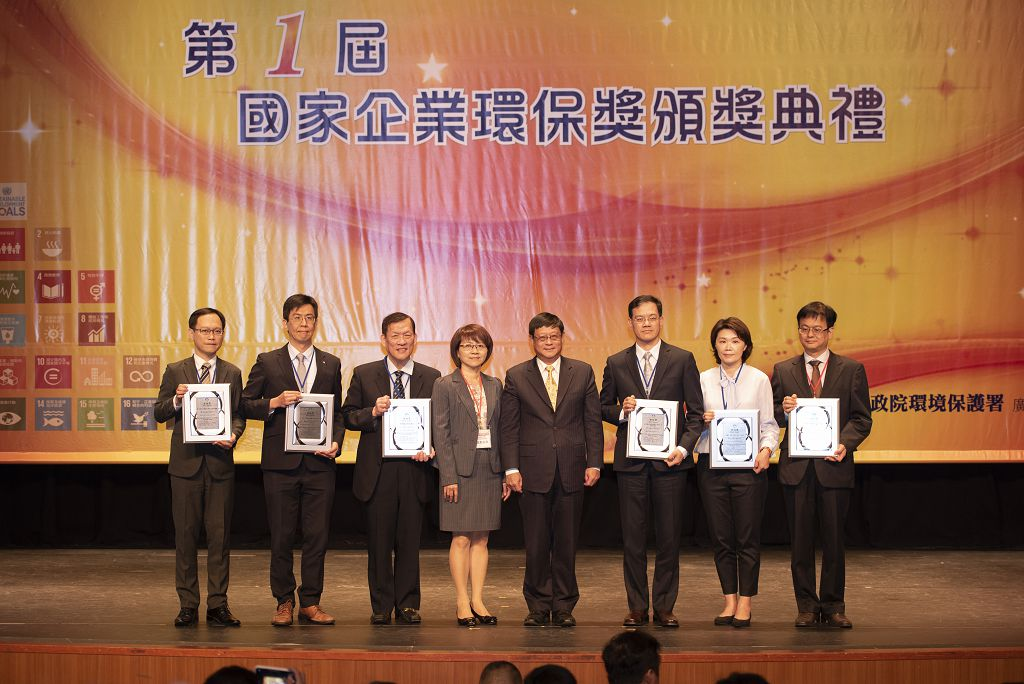 環保署長張子敬(右四)與得獎企業代表合影(攝影╱游家鈞)