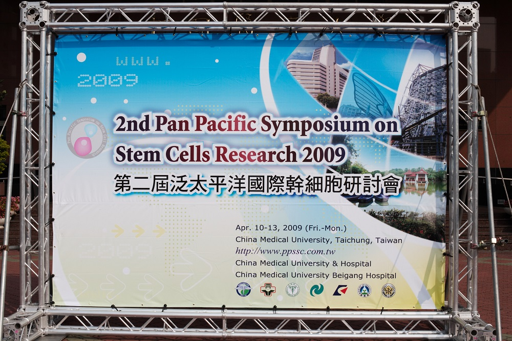 The 1st & 2nd Pan Pacific Symposium on Stem Cells, provided new treatment methods for diseases