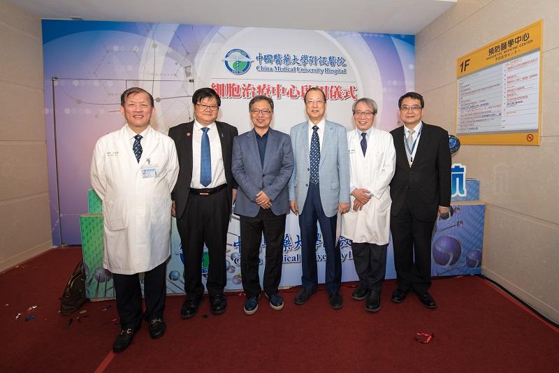 細胞治療中心啟用儀式