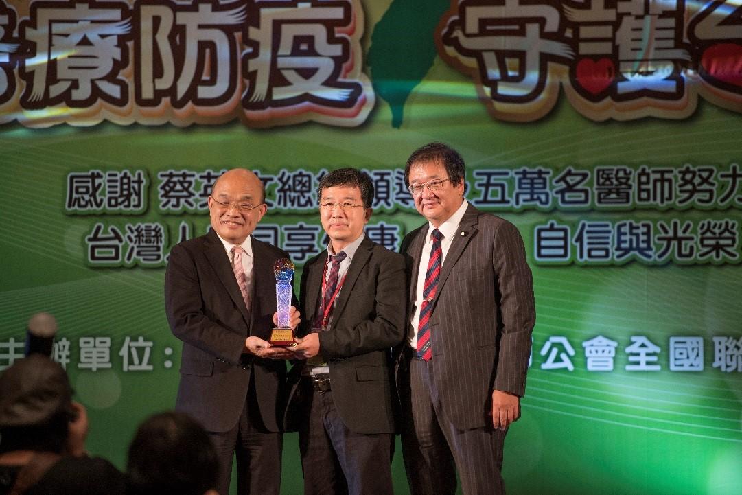 蔡崇豪教授榮獲2020年台灣醫療典範獎