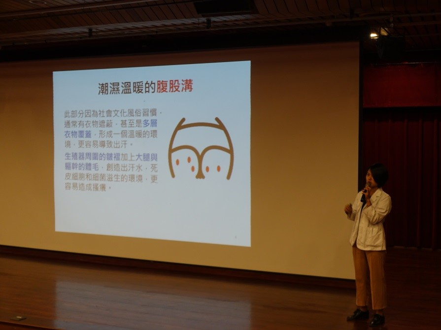 Dr. Yi-Ting Hsieh gave a health lecture at the Taichung City Chinese Physician Association: Underarm itch: talk about annoying summer groin eczema
