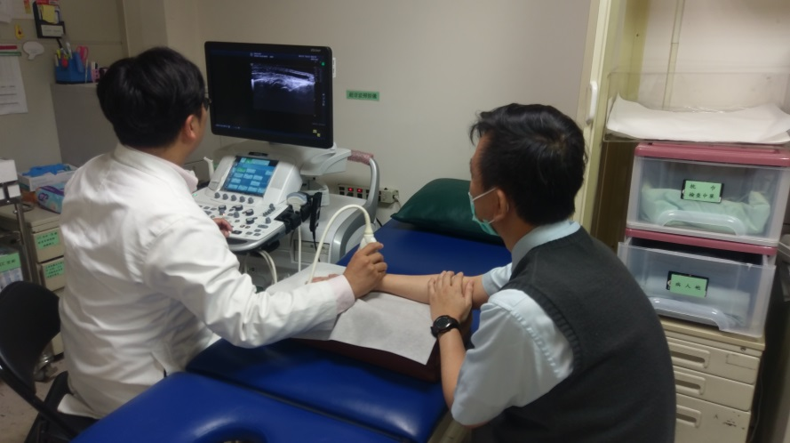 骨骼關節肌肉超音波之導引診療