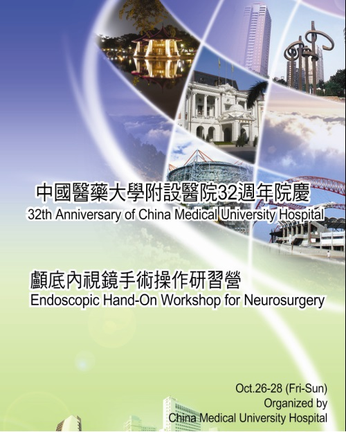 Division of Neuro Surgery held a cranio endoscope surgery camp, which enhanced the medical treatment technology for cerebral hemorrhage strokes