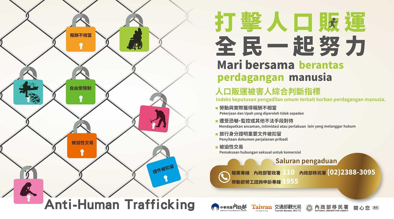 防制人口販運宣導-中印尼文