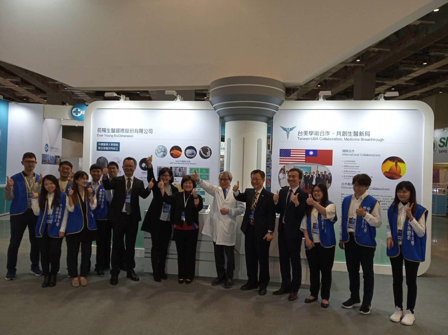 2019台灣醫療科技展 多維列印中心 參展人員合照