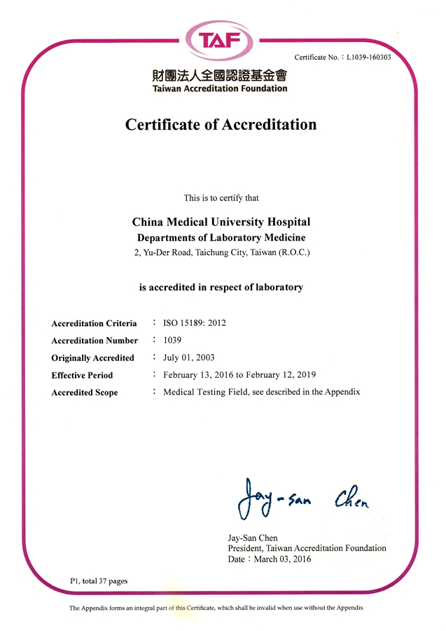 Passed the TAF ISO 15189 from Taiwan Accreditation Foundation