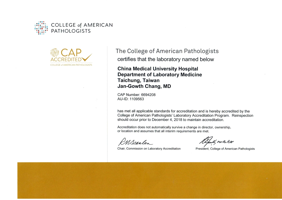 Passed the CAP verification from College of American Pathologists
