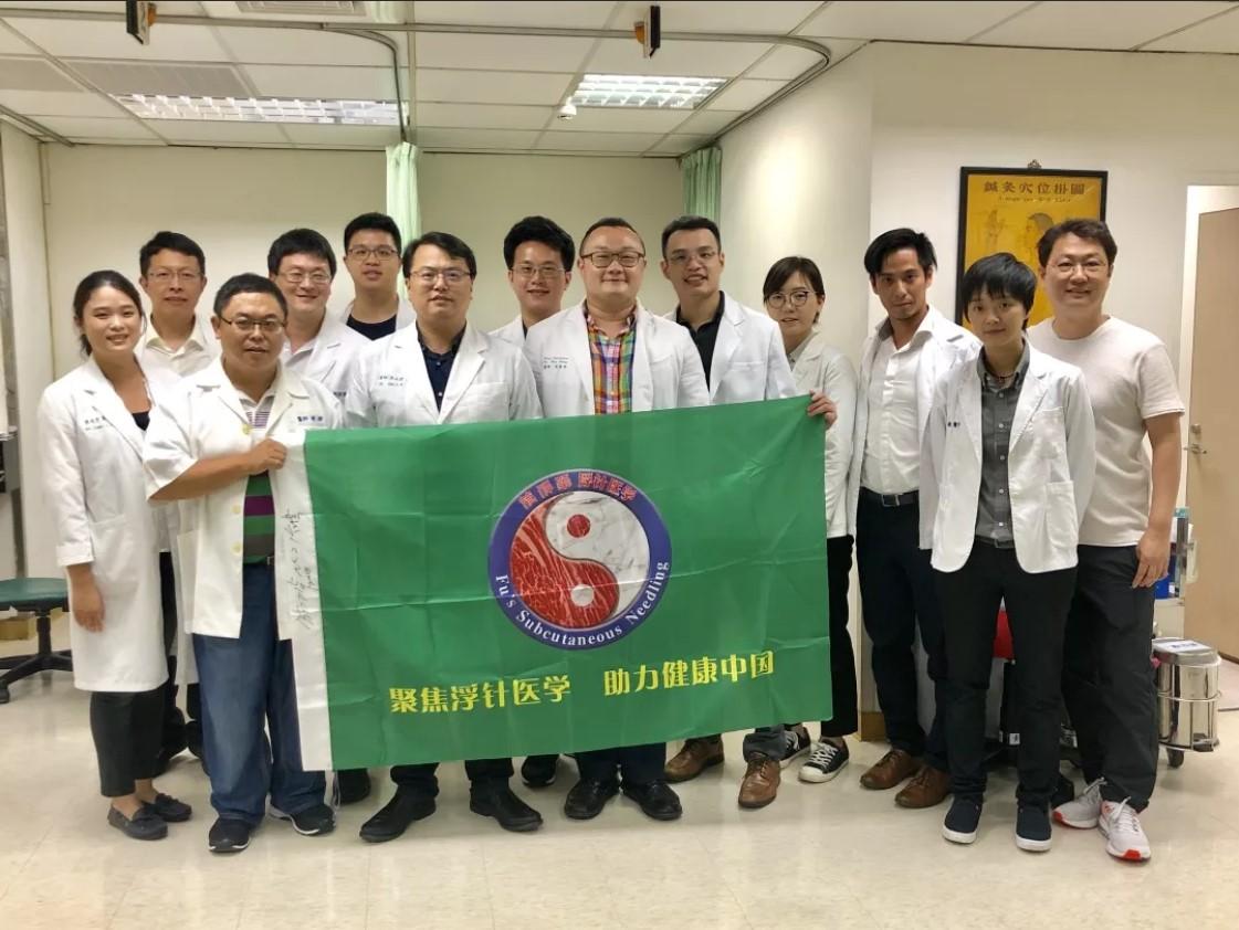 中醫傷科與復健部合辦台灣第一場浮針臨床帶教小班