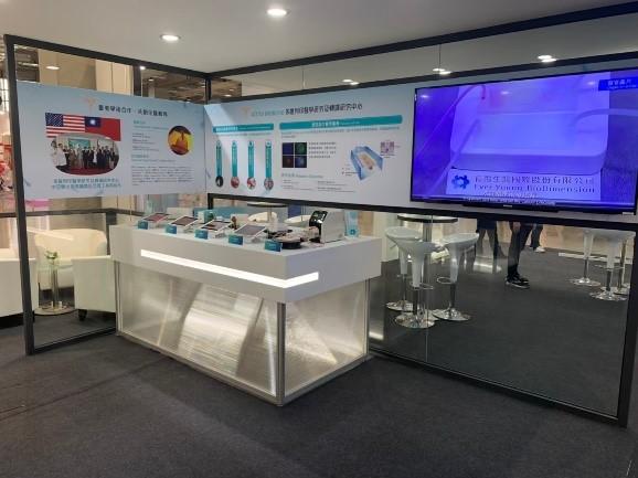 2020 亞洲生計大會 多維列印中心展區