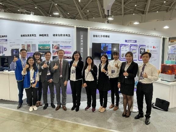 2020台灣醫療科技展 多維列印中心 參展人員合照