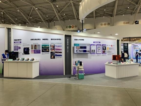 2020台灣醫療科技展 多維列印中心展區