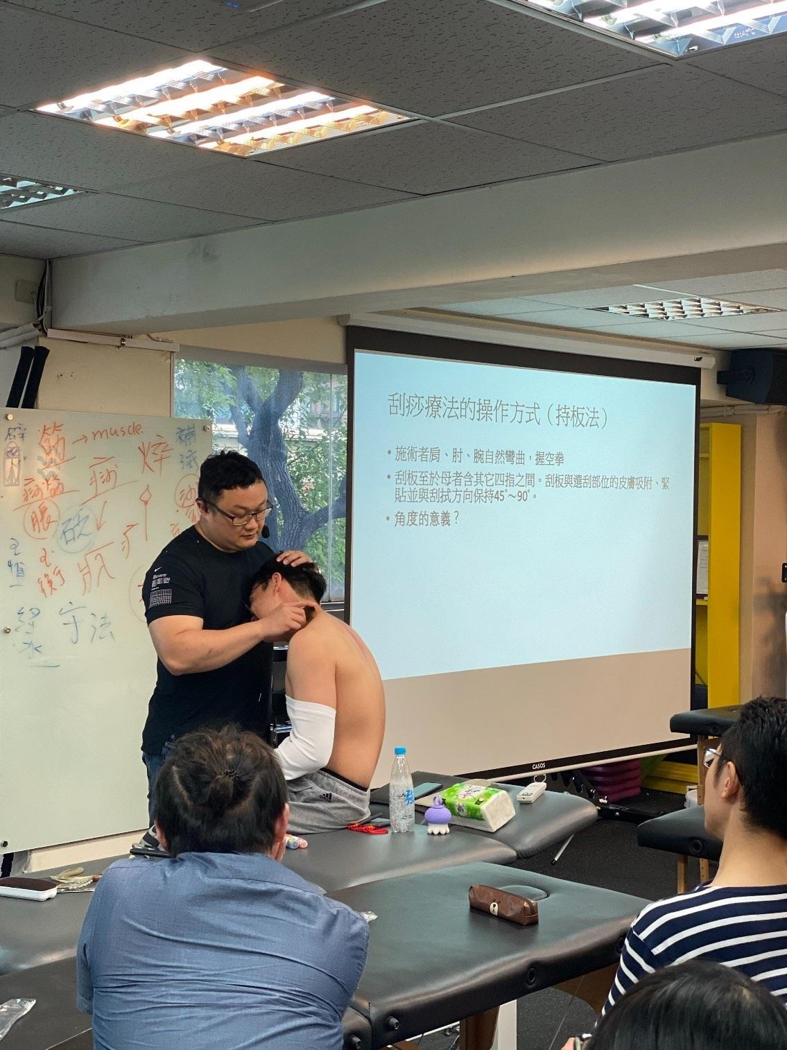 黃敬軒主任應台灣動作專家協會邀請為專家們做內訓,主題:現代中醫刮痧的操作原理及注意事項