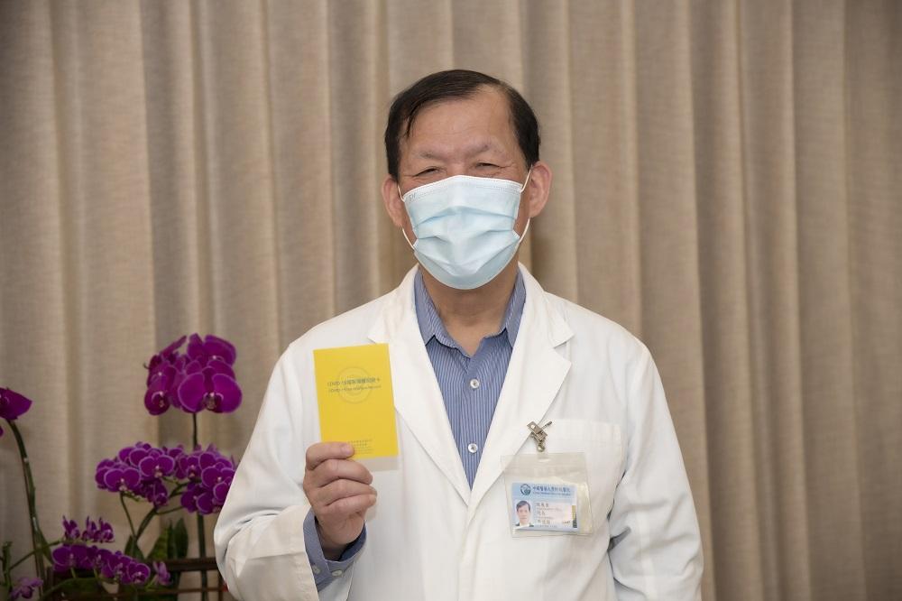 AZ疫苗開打!中國附醫院長周德陽帶領第一線醫事人員暨相關職域同仁接種