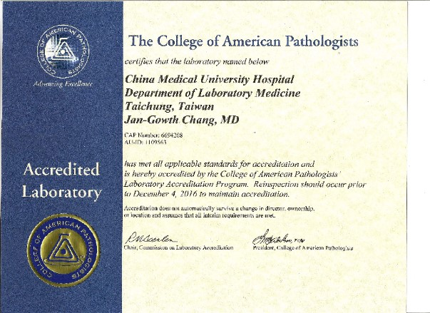 College of American Pathologists (CAP) laboratory accreditation