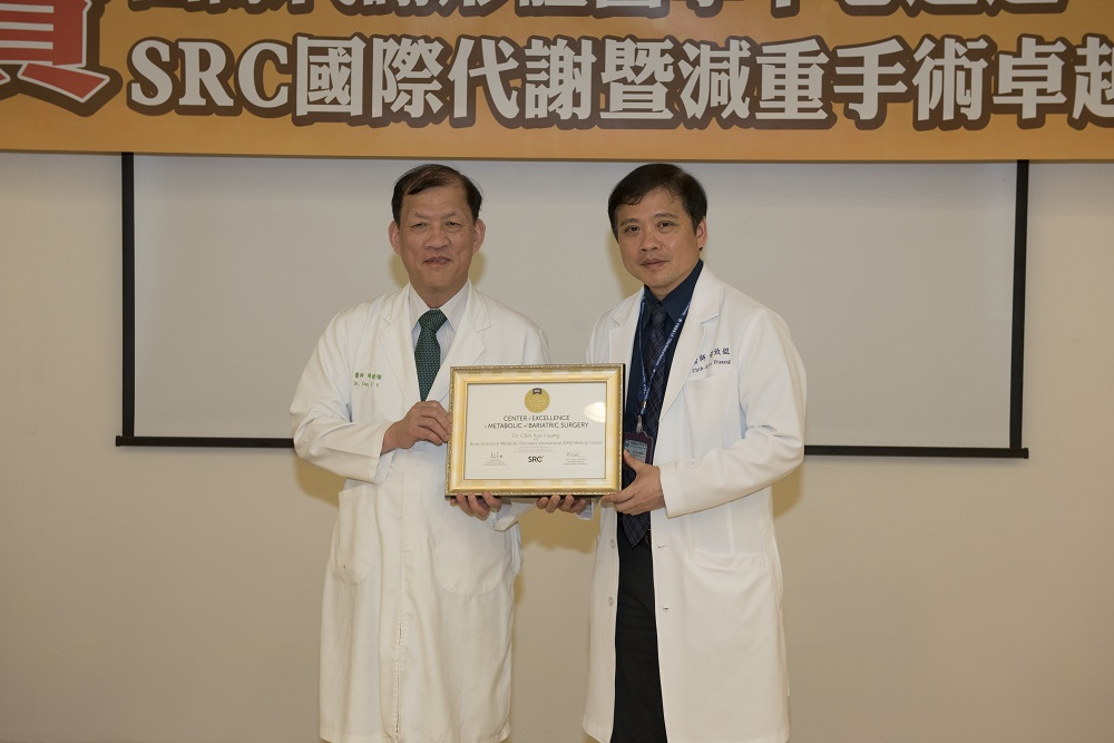 Received the SRC certification from COEMBS