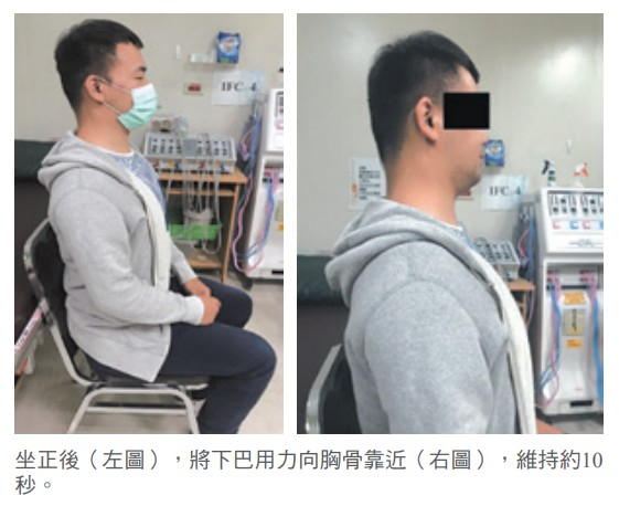 2.頸屈肌肌力訓練