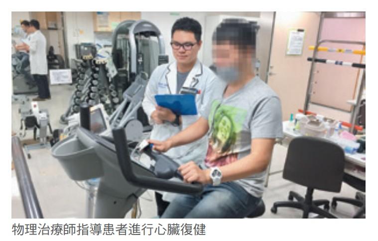 物理治療師指導患者進行心臟復健