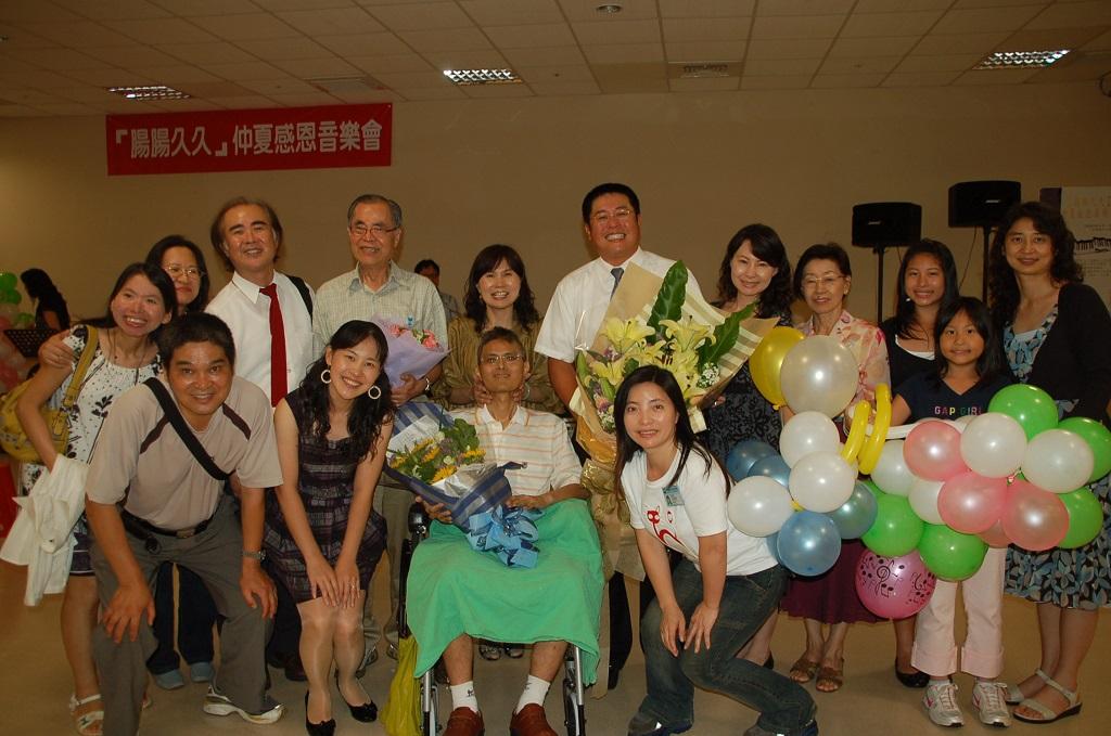 為了病友阿國,我們舉辦了一場感恩音樂會