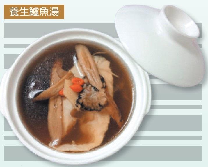 養生鱸魚湯