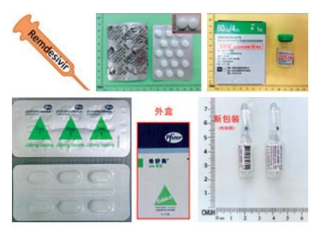 治療COVID-19住院病人藥物種類