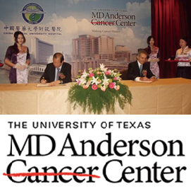 Sister hospital with M.D. Anderson Cancer Center