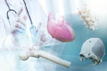 3D列印醫療研發中心