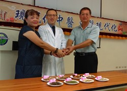 Chinese medicine adjuvant therapy against colorectal cancer. Increase appetite to alleviate the discomfort to complete the course of life to maintain good quality